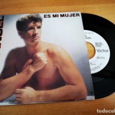 Discos de vinilo: EMMANUEL SOLO SINGLE VINILO PROMO JOSE MARIA CANO MECANO MUY RARO 1986 ETIQUETA BLANCA. Lote 197636991