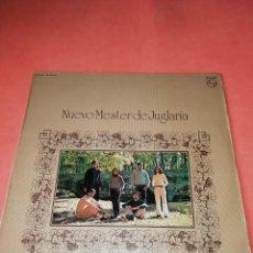 Discos de vinilo: NUEVO MESTER DE JUGLARIA.ROMANCES Y CANCIONES POPULARES. PHILIPS 1971. Lote 197647757