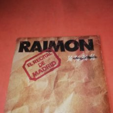 Discos de vinilo: RAIMON. EL RECITAL DE MADRID. DOBLE LP . MOVIEPLAY RECORDS 1976. Lote 197651781