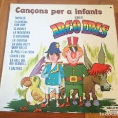 Discos de vinilo: GRUP ARCO IRIS - CANÇONS PER A INFANTS - LP BELTER 1979. Lote 197660245