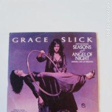 Discos de vinilo: GRACE SLICK SEASONS / ANGEL OF NIGHT ( 1980 RCA ESPAÑA ) JEFFERSON AIRPLANE STARSHIP. Lote 197676487