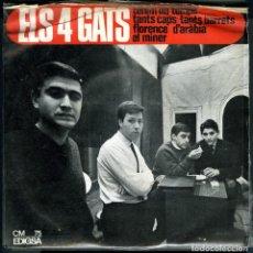 Disques de vinyle: ELS 4 GATS - TENIM UN TEMPS - JM PARIS - A BOSCH - S SANSA - R MAESE - EDIGSA. Lote 197688111