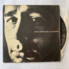 Disques de vinyle: DISCO LP VINILO OVIDI MONTLLOR - OVIDI MONTLLOR A L'OLYMPIA EDICIÓN ESPAÑOLA DE 1975. Lote 197723736