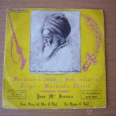 Discos de vinil: EP JOSE MARIA FERRERO GRAN BANDA DE MUSICA DEL MAESTRO VIDAL MARCHAS ARABES. Lote 197725137