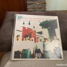 Discos de vinilo: NO ME PISES QUE LLEVO CHANCLAS – MELODÍAS EN ADOBO. DISCO VINILO. ENTREGA 24H. VG+ / VG+. Lote 197727570
