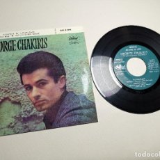 Discos de vinilo: GEORGE CHAKIRIS,WITCHCRAFT CAPITOL 1963 EAP 4-1813. Lote 197757626