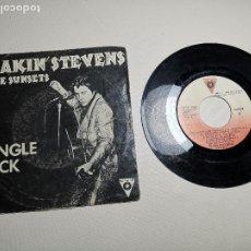 Disques de vinyle: SHAKIN STEVENS & THE SUNSETS -JUNGLE ROCK-SPAIN-VICTORIA-AÑO 1981-1338 631.. Lote 209175355