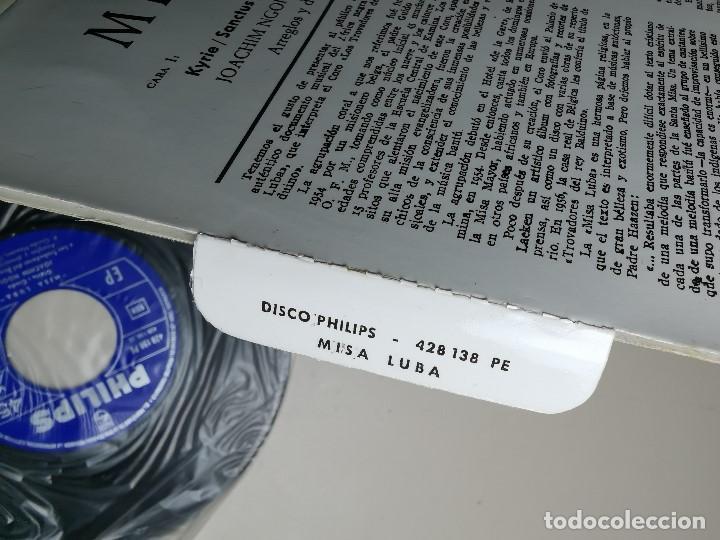 Discos de vinilo: MISA LUBA JOACHIM NGOI Y LOS TROVADORES DEL REY BALDUINO...NUEVO SIN USO !!! - Foto 7 - 197770665