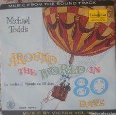 Discos de vinil: LA VUELTA AL MUNDO EN 80 DÍAS EP SELLO COLUMBIA EDITADO EN ESPAÑA AÑO 1956. Lote 197781428