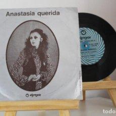 Discos de vinilo: NACHA GUEVARA - SIMPLE - EP 7 PULGADAS ARGENTINO - EXC ESTADO. Lote 197789540