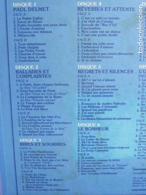 Discos de vinilo: LP JACK LANTIER. LES PLUS JOLIES CHANSONS FRANçAISES. 10 DISQUES. 1982. VOGUE P.I.P. - Foto 5 - 197855537
