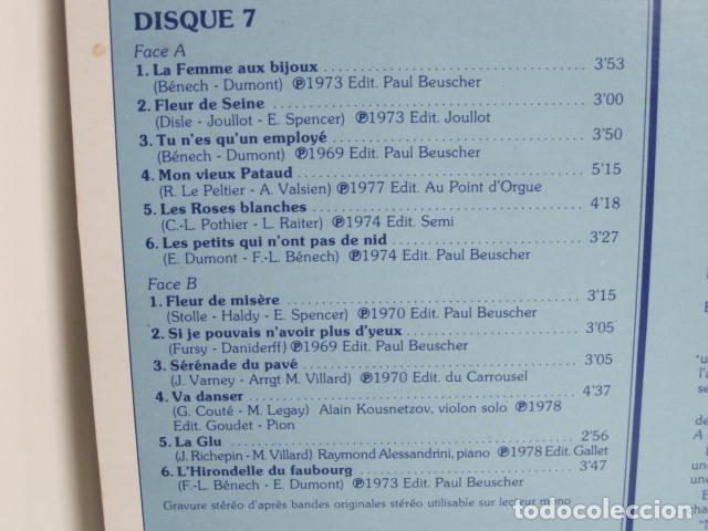Discos de vinilo: LP JACK LANTIER. LES PLUS JOLIES CHANSONS FRANçAISES. 10 DISQUES. 1982. VOGUE P.I.P. - Foto 15 - 197855537