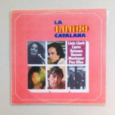 Discos de vinilo: LA CANÇÓ CATALANA - LLUIS LLACH, RAIMON. COSES..., MOVIEPLAY ?– 01.0336/7, 1977. SPAIN.. Lote 197845030