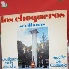 Discos de vinilo: LOS CHOQUEROS 'SEVILLANAS' Y 'FANDANGOS' LOTE DOS SINGLES. Lote 197865768