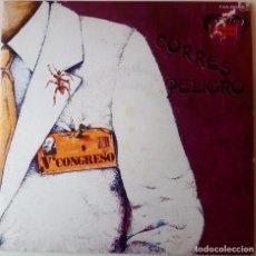 Discos de vinilo: Vº CONGRESO...CORRES PELIGRO.(EL FANTASMA DEL PARAISO 1983) SPAIN. Lote 197912018