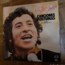 Discos de vinilo: VÍCTOR JARA. CANCIONES PÓSTUMAS. CHILE SEPTIEMBRE 1973. GATEFOLD. MOVIEPLAY S-32.733. 1975.. Lote 197958248