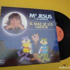 Discos de vinilo: LP MARIA JESUS Y SU ACORDEON - EL BAILE DE LOS GATITOS - 1982 - VINILO (EX+/EX+). Lote 197961597