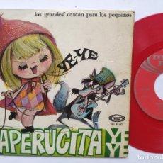 Disques de vinyle: CAPERUCITA YE-YE - VINILO ROJO - MIGUEL RIOS MARTA BAIZAN IMPALA MARI CARMEN GOÑI ADOLFO WAITZMAN ) . Lote 197992092