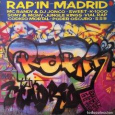Discos de vinilo: RAP'IN MADRID Y RAP DE AQUI.LOS PRIMEROS VINILOS DE RAP- HIP HOP DE GRUPOS ESPAÑOLES.. Lote 197992331