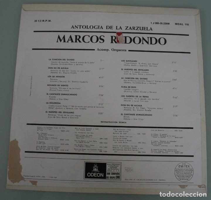 Discos de vinilo: DISCO VINILO LP ALBUM ODEON: MARCOS REDONDO ANTOLOGIA DE LA ZARZUELA VER TITULOS DE LOS TEMAS - Foto 2 - 198015312