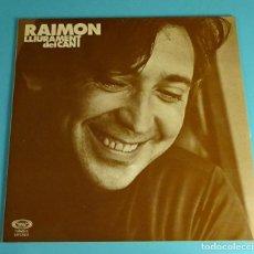 Discos de vinilo: RAIMON. LLIURAMENT DEL CANT. MOVIEPLAY 1977. CARPETA DOBLE. Lote 198022096