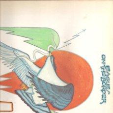 Discos de vinilo: 1479. EAGLES. ON THE BORDER. Lote 198023426