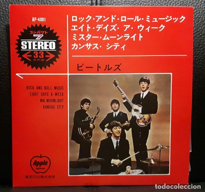 BEATLES - ROCK AND ROLL MUSIC - EP - JAPON - APPLE - REEDICION - RARO - PAUL MCCARTNEY - JOHN LENNON (Música - Discos de Vinilo - EPs - Pop - Rock Extranjero de los 50 y 60)