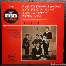 Disques de vinyle: BEATLES - ROCK AND ROLL MUSIC - EP - JAPON - APPLE - REEDICION - RARO - PAUL MCCARTNEY - JOHN LENNON. Lote 198027711