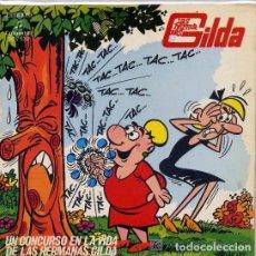 Discos de vinilo: LAS HERMANAS GILDA - UN CONCURSO EN LA VIDA DE LA HERMANAS GILDA / COLUMBIA - AÑO 1971. Lote 198045015