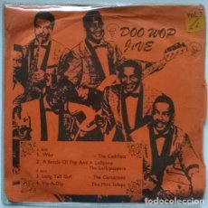 Dischi in vinile: DO WOP JIVE 2: CADILLACS: WHY/ LOLLYPOPPERS: A BOTTLE OF POP/ CARNATIONS: LONG TALL GIRL/ MINT JULEP. Lote 198066952
