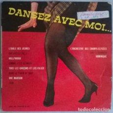 Discos de vinilo: DOMINIQUE. L'IDOLE DES JEUNES/ UNE PETITE FILLE/ HOLLYWOOD/ COMME L'ÊTÉ DERNIER + 4. VARGAL, FRANCE. Lote 198069672