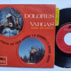 Disques de vinyle: DOLORES VARGAS - EP SPAIN PS - LA MOTO / BANG BANG + 2. Lote 198070335