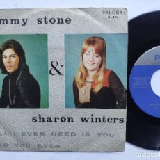 Discos de vinilo: JIMMY STONE & SHARON WINTERS - 45 SPAIN PS - ALL I EVER NEED IS YOU / DID YOU EVER. Lote 198120597
