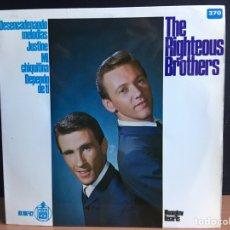 Discos de vinilo: THE RIGHTEOUS BROTHERS - DESENCADENANDO MELODÍAS (EP) (HISPAVOX, MOONGLOW) HX 007-62(D:NM). Lote 198125255