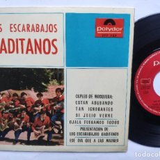 Discos de vinilo: LOS ESCARABAJOS GADITANOS - EP SPAIN PS - EX * CUPLES DE MOSUERA / OJALA FUERAMOS TODOS + 2. Lote 198125673
