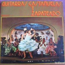 Disques de vinyle: LP - GUITARRAS CASTAÑUELAS Y ZAPATEADO - VARIOS (SPAIN, DISCOPHON 1971). Lote 198143413