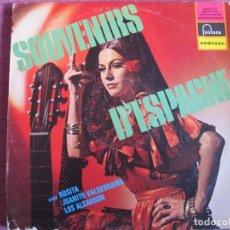 Disques de vinyle: LP - SOUVENIRS D'ESPAGNE (ROSITA, JUANITO VALDERRAMA, LOS ALCARSON) (FRANCE, FONTANA SIN FECHA). Lote 198144236