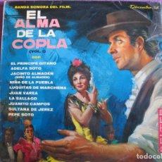 Disques de vinyle: LP - EL ALMA DE LA COPLA - VARIOS (SPAIN, BELTER 1965). Lote 198144391