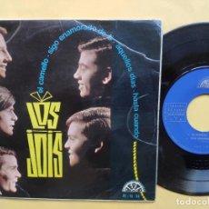 Discos de vinilo: LOS JOIS - EP SPAIN PS - EL CAMELLO / SIGO ENAMORADO DE TI / AQUELLOS DIAS / HASTA CUANDO. Lote 198187255