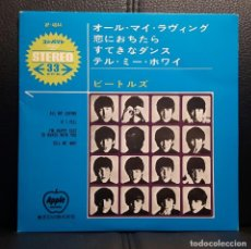 Disques de vinyle: BEATLES - ALL MY LOVING - EP - JAPON - APPLE - REEDICION - RARO - PAUL MCCARTNEY - JOHN LENNON. Lote 198216651