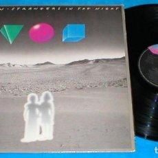 Discos de vinilo: BAUMANN SPAIN LP STRANGERS IN THE NIGHT 1983 NEW WAVE ELECTRONIC SYNTH POP ROCK RARO. Lote 198217637
