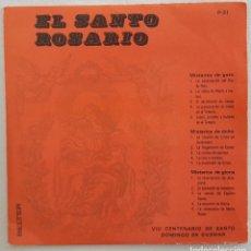 Discos de vinilo: EP / VIII CENTENARIO DE SANTO DOMINGO DE GUZMAN / SANTO ROSARIO / BELTER ESPAÑA 1970. Lote 198230201