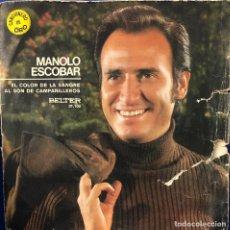Discos de vinilo: MANOLO ESCOBAR , SINGLE 45 RPM SERIE CANCIONERO DE ORO. Lote 198240551