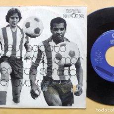 Discos de vinilo: JUAN MURO - ORIGINAL EP SPAIN PS - EX * TEU SAPATO / POR MEU AMOR / CHUVA PAU / SOU DO SAMBA. Lote 198241970