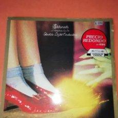 Discos de vinilo: ELECTRIC LIGHT ORCHESTRA. ELDORADO. JET RECORDS 1978. Lote 198307505