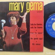 Discos de vinilo: MARY GEMA - EP SPAIN PS - SOLO LOS FUERTES / SOLO LOS BRAVOS / CON TU AMOR / ME QUEDO AQUI / MI AMOR. Lote 198323730