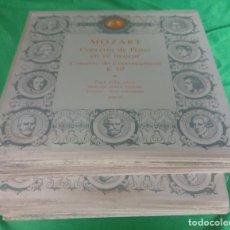 Discos de vinilo: DISCOS VINILO 10 PULGADAS - GRANDES COMPOSITORES AÑO 59 (LOTE DE 19 ) VER FOTOS.. Lote 198354958