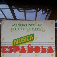 Discos de vinilo: MANOLO ESCOBAR / UN BESO EN EL PUERTO / MADRECITA, MARIA DEL CARMEN 1979. Lote 198358192