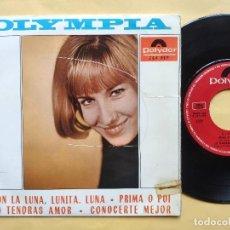Discos de vinilo: OLYMPIA - EP SPAIN PS - CON LA LUNA, LUNITA. LUNA / LO TENDRAS AMOR / CONOCERTE MEJOR ( BEATLES ). Lote 198372705