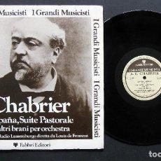 Discos de vinilo: CHABRIER – ORQUESTA DE LA RADIO DE LUXEMBURGO / LOUIS DE FROMENT – ESPAÑA / SUITE PASTORALE.... Lote 198425930